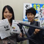 山形県・米沢&置賜のコミュニティFMラジオでベナンフェスティバルを宣伝させていただきました!