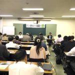 日本ニーム協会勉強会にて登壇させて頂きました