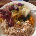 【ウガンダの料理】日本人が知らないウガンダの食事事情とは?